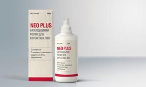 раствор NEO PLUS для контактных линз