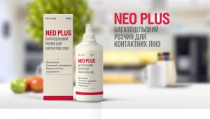 Раствор для линз NEO PLUS жидкость для линз оптика
